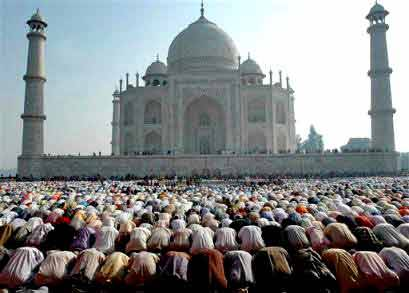 Muslim Mosque prayer time